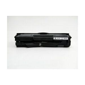 Compatible Samsung MLT-D111S Toner