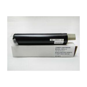 Compatible Canon NPG-11 Toner