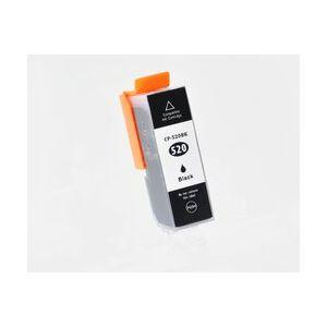 Compatible Canon PGI-520BK Pig Black Inkjet
